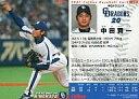 【中古】スポーツ/2007プロ野球チップス第2弾/中日/レギュラーカード 168 : 中田 賢一