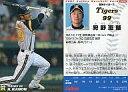 【中古】スポーツ/2007プロ野球チップス第3弾/阪神/レギュラーカード 288 : 狩野 恵輔