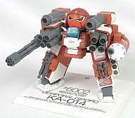 コレクション, その他  KA-014 KERORO FIX FIGURATION 6002