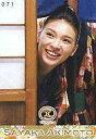 【中古】生写真(AKB48・SKE48)/アイドル/AKB48 秋元才加/071/ぱちんこ銭形平次 with チームZ景品