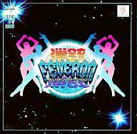 CD, アニメ 2524!P26.5CD