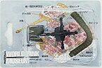 【中古】食玩 ミニカー 08.88mm 高射砲36型(東部戦線) 「ワールドタンクミュージアム シリーズ01」