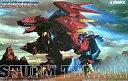 【中古】プラモデル 1/72 シュトゥルムテュラン(ティラノザウルス型) 「ZOIDS ゾイド妄想戦記」 シリーズNo.07 [676065]