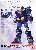 コレクション, フィギュア 1071101:59 MRX-009 Z GUNDAM FIX FIGURATION METAL COMPOSITE1002