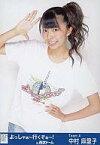 【中古】生写真(AKB48・SKE48)/アイドル/AKB48 中村麻里子/腰上/よっしゃぁー行くぞぉー!In西武ドーム会場限定