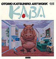 エンターテインメント, アニメーション  OTOMO KATSUHIRO ARTWORK KABA afb