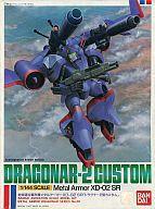 中古 プラモデル1/144XD-02SRドラグナー2型カスタム「機甲戦記ドラグナー」シリーズNo.20