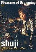 【中古】邦楽DVD ジャンヌダルク shuji/直伝 Pleasure of Drumming(限定版)【02P03Dec16】【画】