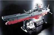 【中古】フィギュア ポピニカ魂 BPX-01 宇宙戦艦ヤマト 「宇宙戦艦ヤマト」
