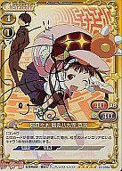 トレーディングカード・テレカ, トレーディングカード SP 02-008a SP () ()