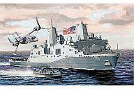 ミリタリー, 巡洋艦  1700 USS LPD-21 CH7110