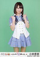 【エントリーでポイント10倍!(6月11日01:59まで!)】【中古】生写真(AKB48・SKE48)/アイドル/PSP「AKB1/48 アイドルとグアムで恋したら…」付録 小林香菜(A)制服/PSP専用ゲームソフト「AKB1/48 アイドルとグアムで恋したら…」付録