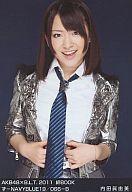 トレーディングカード・テレカ, トレーディングカード (AKB48SKE48)AKB48 -NAVYBLUE19066-B B.L.T2011BOOK