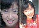 【中古】コレクションカード(女性)/AKIFunction SP004 : 前田亜季/AKIFunction