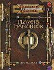 【中古】ボードゲーム Player's Handbook (Dungeons&Dragons 第3版/基本)