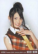 トレーディングカード・テレカ, トレーディングカード (AKB48SKE48)AKB48 2010.January