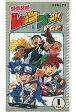 【中古】アニメ VHS 爆走兄弟レッツ&ゴー!!WGP1