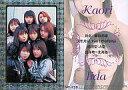 【中古】コレクションカード(ハロプロ)/sweet morning card 239 : No.239/飯田圭織/sweet morning card