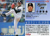 【中古】スポーツ/2006プロ野球チップス第2弾/ロッテ/レギュラーカード 101 : 小野 晋吾