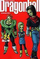 コミック, その他 1071101:59 DRAGON BALL()(24)