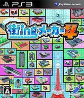 【中古】PS3ソフト 街ingメーカー4