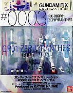 コレクション, フィギュア  RX-78 GP01 1 0083 STARDUST MEMORY GUNDAM FIX FIGURATION 0003