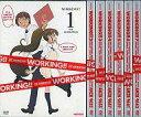 【中古】アニメDVD WORKING!! 完全生産限定版 全7巻セット【02P19Dec15】…