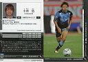 【中古】スポーツ/2011 Jリーグオフィシャルトレーディングカード 2ndシリーズ/川崎フロンターレ 小林 悠