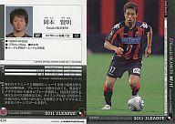 【中古】スポーツ/2011 Jリーグオフィシャルトレーディングカード 2ndシリーズ/コンサドーレ...