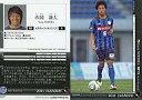 【中古】スポーツ/2011 Jリーグオフィシャルトレーディングカード 2ndシリーズ/水戸ホーリーホック 西岡 謙太