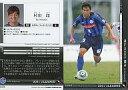 【中古】スポーツ/2011 Jリーグオフィシャルトレーディングカード 2ndシリーズ/水戸ホーリーホック 村田 翔
