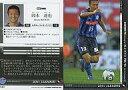 【中古】スポーツ/2011 Jリーグオフィシャルトレーディングカード 2ndシリーズ/水戸ホーリーホック 岡本 達也