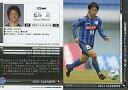 【中古】スポーツ/2011 Jリーグオフィシャルトレーディングカード 2ndシリーズ/水戸ホーリーホック 塩谷 司