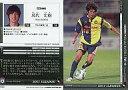 【中古】スポーツ/2011 Jリーグオフィシャルトレーディングカード 2ndシリーズ/ザスパ草津 萬...