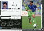 【中古】スポーツ/2011 Jリーグオフィシャルトレーディングカード 2ndシリーズ/湘南ベルマーレ 高山 薫