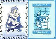 トレーディングカード・テレカ, トレーディングカード 2524!P26.5 A-4