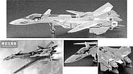プラモデル・模型, その他  172 VF-19A VF-X MACROSS VF-X2 65759