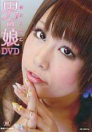 【新品】アイドルDVD 男の娘DVD【マラソンsep12_東海北陸甲信越】【画】