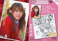 トレーディングカード・テレカ, トレーディングカード 1824!P27.5()! 44 ()TV!