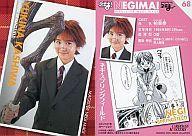 トレーディングカード・テレカ, トレーディングカード ()! 68 ()TV!