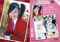トレーディングカード・テレカ, トレーディングカード ()! 51 ()TV!