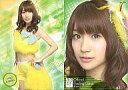【中古】アイドル(AKB48・SKE48)/AKB48 オフィシャルトレーディングカード オリジナルソロバージョンver2 YO-027 : 大島優子/レギュラーカード/AKB48 オフィシャルトレーディングカード オリジナルソロバージョンver2