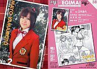 トレーディングカード・テレカ, トレーディングカード ()! 38 ()TV!
