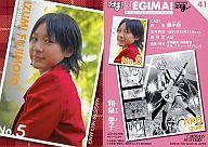 トレーディングカード・テレカ, トレーディングカード ()! 41 ()TV!
