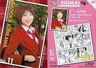 トレーディングカード・テレカ, トレーディングカード ()! 47 ()TV!