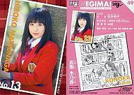 トレーディングカード・テレカ, トレーディングカード ()! 49 ()TV!