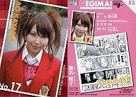 トレーディングカード・テレカ, トレーディングカード ()! 53 ()TV!