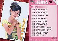 トレーディングカード・テレカ, トレーディングカード ()! 71 ()TV!