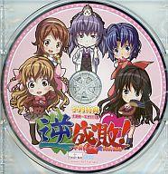 https://item.rakuten.co.jp/surugaya-a-too/4417164-1/