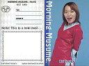 【中古】コレクションカード(ハロプロ)/トレカ/モーニング娘。 No42 : No.42/保田圭/裏面ポストカード/AMADA-BANDAI2000